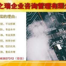扶绥县做标书公司做便宜做-做份标书实惠价图片