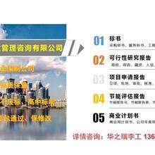 济南市做标书-专门(优惠做标书)推荐图片