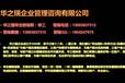 吴桥县做投标书文件—做养护公开投标中标经验