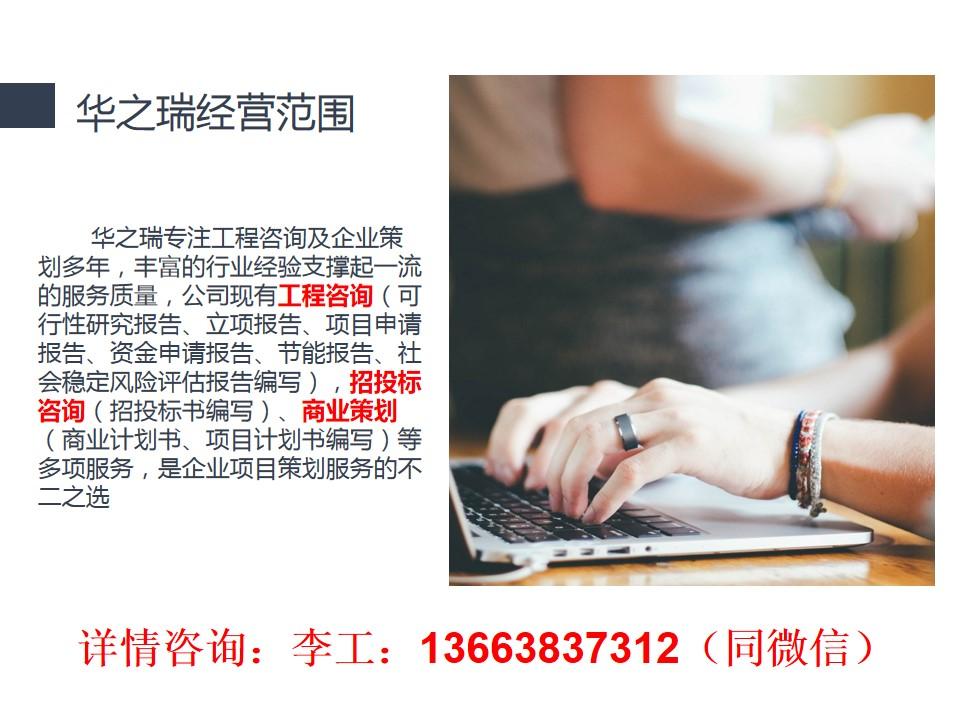 龍泉市專業代做采購類型標書、做標書專業省心