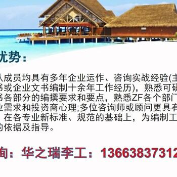 饶阳县做标书公司-做标书价格公道