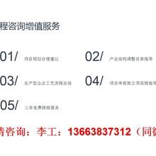 平舆县做标书公司本地做标书-标书加急代写图片