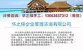 林口县—林口县专业做标书-加急做标书