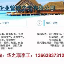 广饶县-广饶县做标书公司-本地做标书办公地点图片