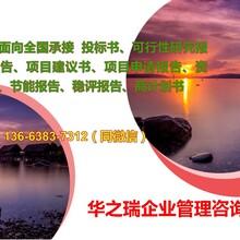 泾川县做标书(设备采购标)制作图片