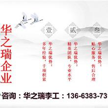 青川县-青川县做标书公司-本地做标书办公地点图片