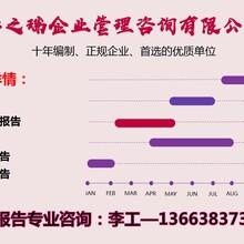 商水县做标书(本地)公司-做标书优惠的图片