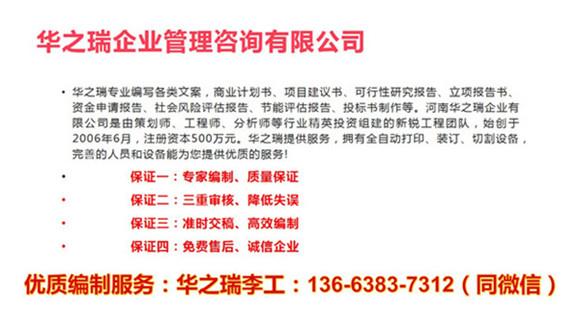 滦平县专业做标书公司-入围标书制作/标书公司