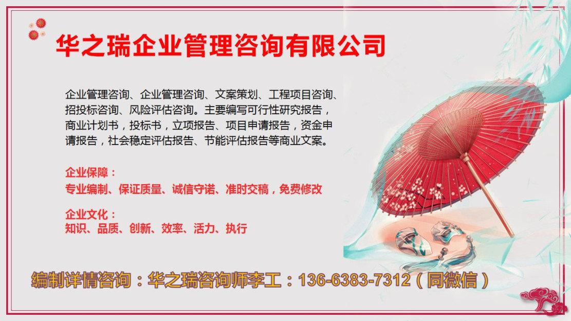 太湖县-太湖县做标书公司-做标书保证客户满意