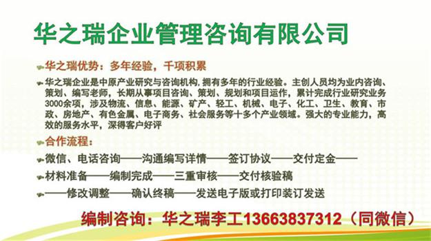 桓台县-桓台县标书公司(做标书)-本地做标书公司