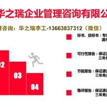 中牟县-中牟县哪儿有做标书的公司-做份能中标的标书图片