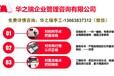 永春县可以做标书投标竞价文件的公司