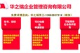 隆化县做标书(找做标书实惠公司)-做标书多少钱