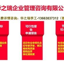 鄢陵县-鄢陵县本地做标书公司-专门做投标书的平台图片