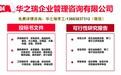 济阳县-济阳县做标书公司(本地)-做标书本地标书单位