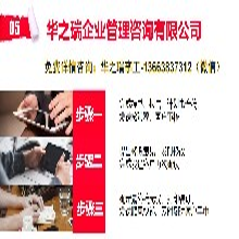 潼关县写可行性报告(范文)-专业代写报告图片