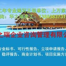 武强县-武强县可以做标书公司-制作竞争性磋商文件案例图片