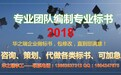 曲周县做标书的公司—专门加急做标书机构