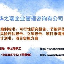 秦皇岛做标书的公司-做标书当地公司做投标书图片