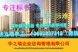 丰宁-丰宁专门做标书公司(本地大包做标书)