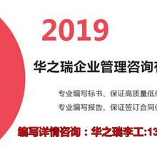 饶阳县-饶阳县做标书加急做标书的当地公司推荐图片