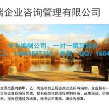 宾阳县-宾阳县做标书公司(专业做标书采购标书公司)图片