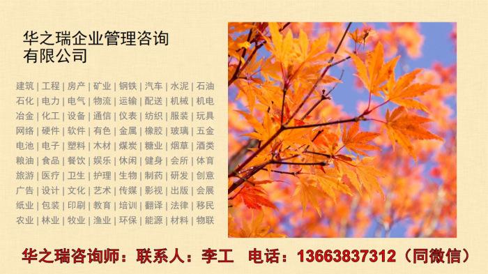 镇平县-镇平县专门代做标书公司-做一份采购标书实惠的