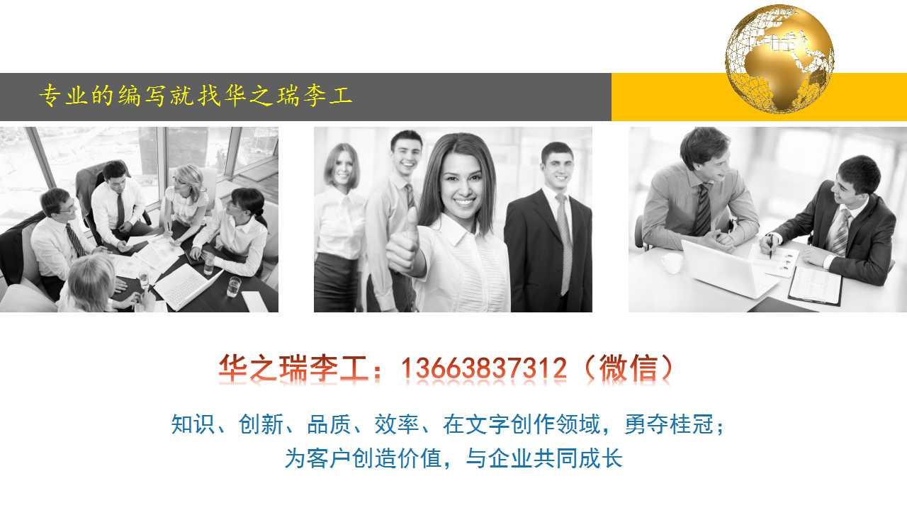 威县做标书的公司-紧急—做采购标标书