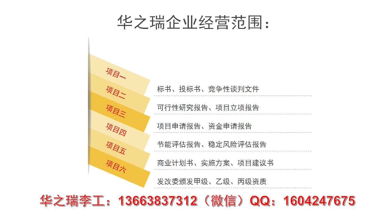 云和县做投标书公司-紧急—制作承包标书