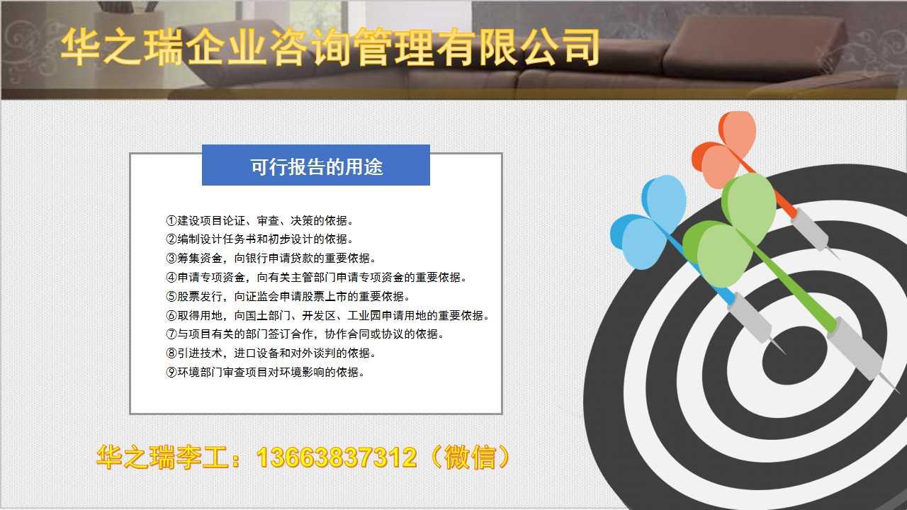 睢宁县-睢宁县做标书公司-认真做好每份标书