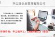 木兰县-木兰县编写可行性研究报告-做可行性(立项)报告