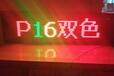 led显示屏城市诱导屏高速跨路LED高亮大屏幕P10P16p20