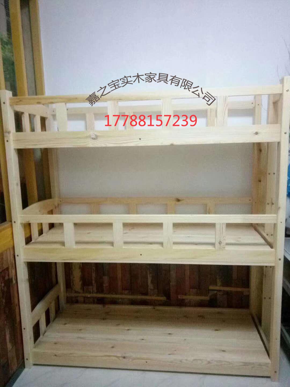 郑州实木上下铺三层儿童床实木高低床价格学校午托班儿童床厂家批发