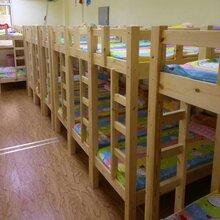 實木上下床廠家批發學生床雙層兒童床鄭州高低床