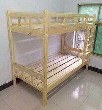 廠家批發實木上下床高低床雙層兒童床學生床