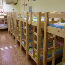 鄭州學生床廠家批發實木上下床高低床雙層兒童床