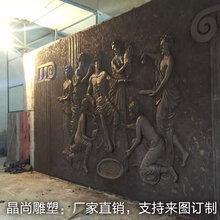 晶尚:杭州雕塑--大型墙壁浮雕雕塑---店门墙壁浮雕——杭州玻璃钢雕塑