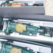 鑿巖機械設備YT23氣腿式風鉆圖片