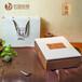 鄭州茶葉包裝廠鄭州白茶禮盒通用包裝鄭州通用包裝定制