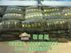 莆田市抽拉式防汛沙袋厂家