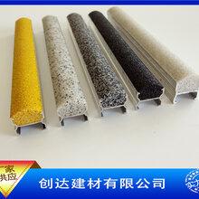 潍坊金刚砂防滑条结构材质