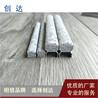 水泥铁屑防滑条