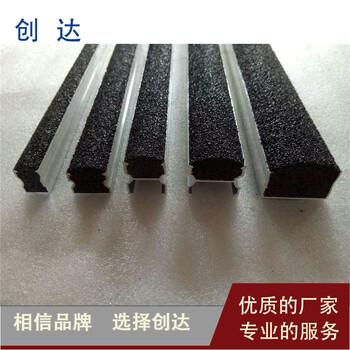 H型10厚金刚砂防滑条施工
