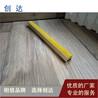 铁屑水泥防滑条