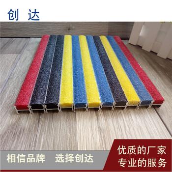 U型楼梯金刚砂防滑条材质