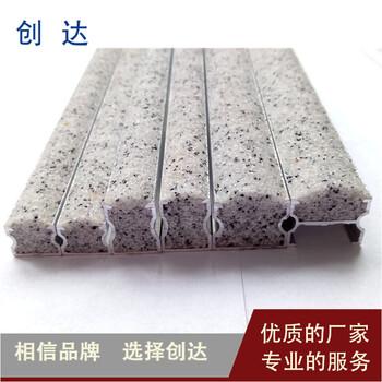 H型10宽金刚砂防滑条价格