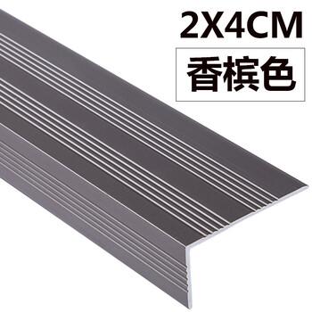 温州厂房铝合金防滑条安装做法