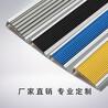 惠州铝合金防滑条定制长度