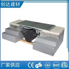 安順國標變形縫鋁合金材質