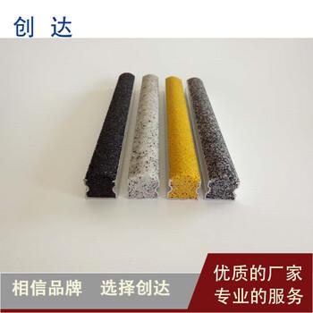 福州水泥铁屑防滑条安装方便